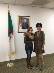 algerian consulate new york Events – Consulate General of Algeria