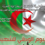 National Day of Moujahid