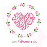 Wishes to women all over the world
