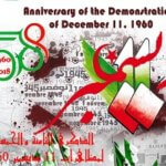 The 58th anniversary of  the demonstrations of December 11, 1960