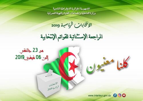 Affiche élections 2019 p1