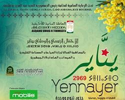 Commemoration of Yennayer 2969 in Algeria