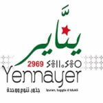 Celebrating Yennayer 2969 at the Consulate General of Algeria in New York