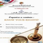 "Seminar at the CGNY: ""Know your rights!"""