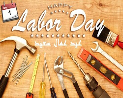 Commemoration of Labor Day May 1