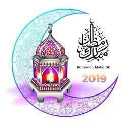 Ramadan Mobarek