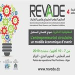 "The 4th international waste recovery and valuation exhibition ""REVADE"" 	October 7 – 10, 2019"