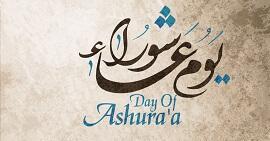 Happy Ashura!