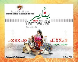 Happy Amazigh New Year 2970