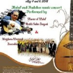 Maluf and Andalus Music Concert