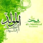 Blessed Mawlid Nabawi