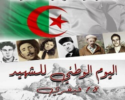"""The commemoration of the National Martyr Day """"Youm Echahid"""", February 18"""