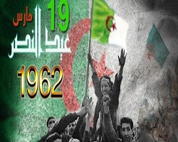 Commemoration of Algeria's Victory day