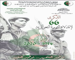 The 66th Anniversary of the Outbreak of the Glorious Algerian Revolution