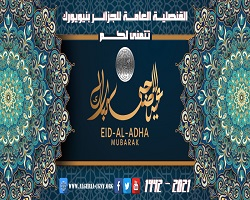 Happy and Blessed Eid al-Adha