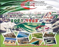 The 59th anniversary of Independence and Youth Day July 5