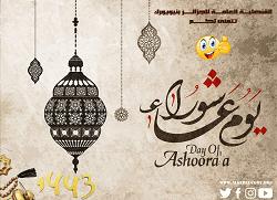 Happy Ashura
