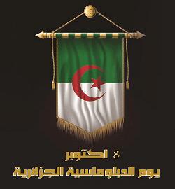 Algerian Diplomacy day